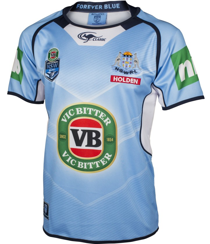 NSW2016Front