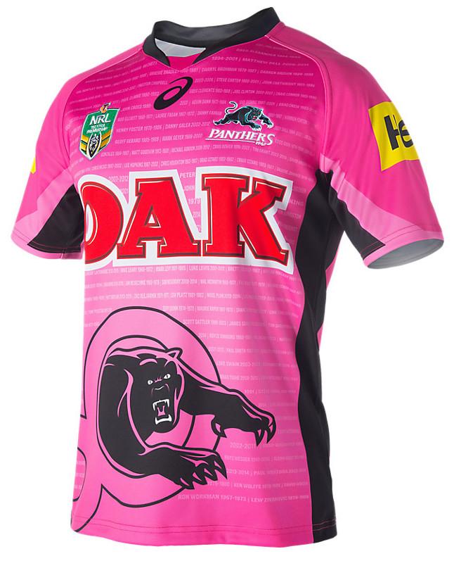 Penrith Panthers NRL 2016 ASICS 50th Anniversary Shirts