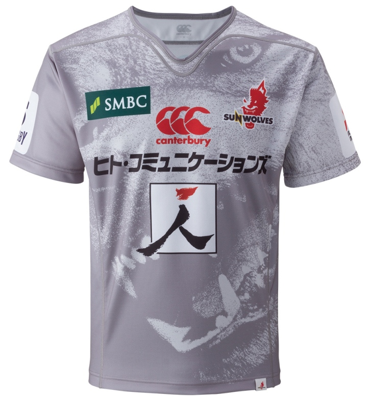 28e54aad1b0 Sunwolves Super Rugby 2016 Canterbury Home & Away Shirts – Rugby ...