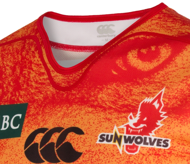 Sunwolves16HomeDet