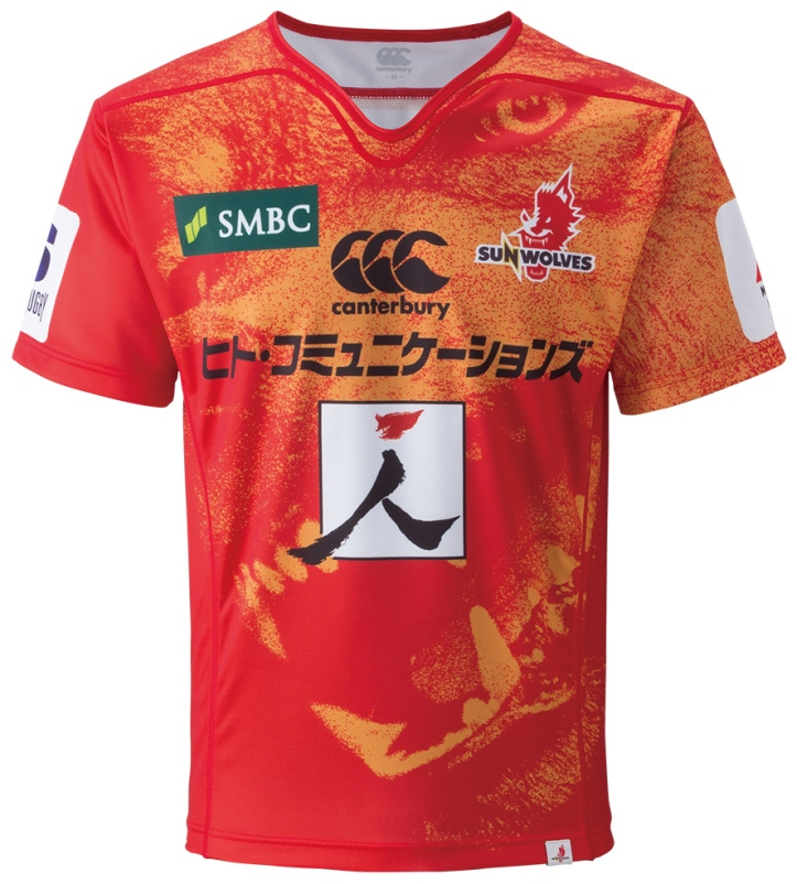 40dfe461ab8 Sunwolves Super Rugby 2016 Canterbury Home & Away Shirts.  sunwolves16homefront