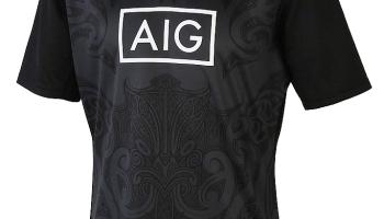 53144d42b4e New Zealand Māori All Blacks 2014/15 Adidas Shirt – Rugby Shirt Watch