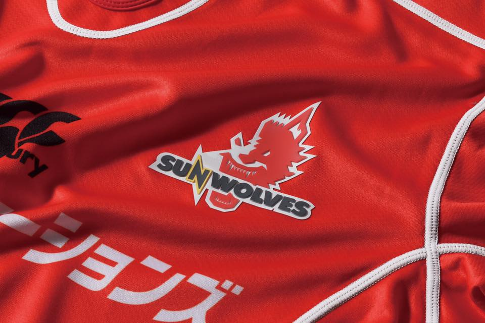 bfde95e34aa Sunwolves Super Rugby 2017 Canterbury Home & Away Shirts – Rugby Shirt Watch