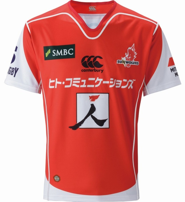 sunwolves17home