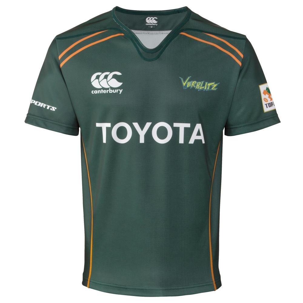 90a3f20de Toyota Verblitz 2016 17 Canterbury Home Shirt