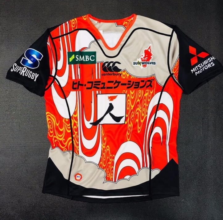 news sunwolves reveal 2018 canterbury aoyama charity jersey rugby