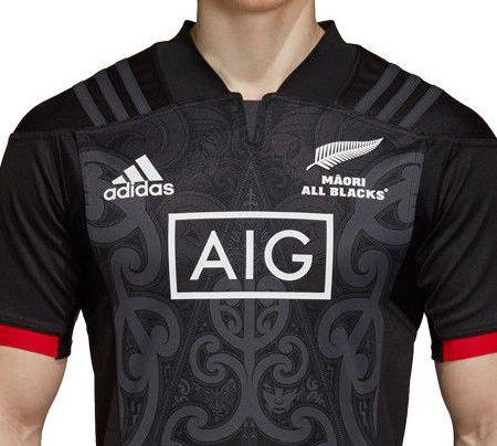 Māori All Blacks 2018 19 Adidas Jersey 94b89388a