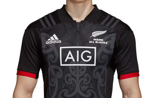 4913e4f97e97 Māori All Blacks 2018 19 Adidas Jersey – Rugby Shirt Watch