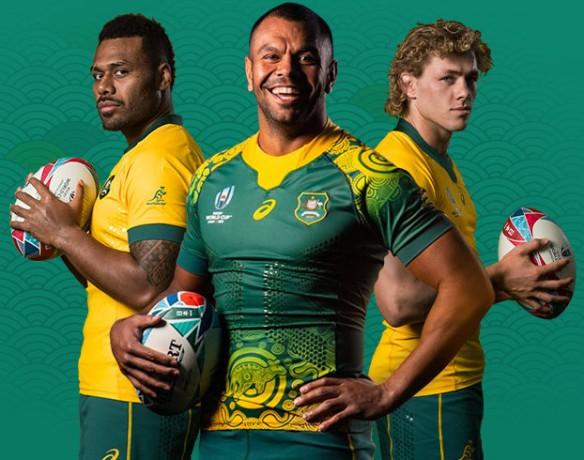Qantas Wallabies Rugby Shirt Watch